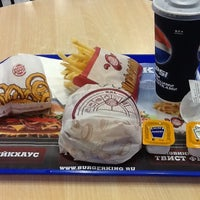 Photo taken at Burger King by Maksim K. on 6/12/2012