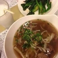 Photo taken at Lee Kam Kee Vietnamese Restaurant 李錦基越南餐廳 by NICK M. on 10/8/2013