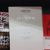 Photo taken at ジュンク堂書店 西宮店 by Shunsuke Y. on 12/7/2014