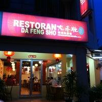 Photo taken at 大丰收福州菜馆 by Sebastian P. on 8/19/2013