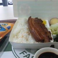 Photo taken at Dang Dee Fast Food by June Carl M. on 11/21/2012