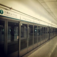 Photo taken at MTR Airport Station 機場站 by Melvin S. on 10/12/2012