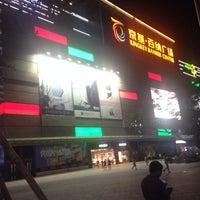 Photo taken at 京基 · 百纳广场 Kingkey Banner Center by Bharat on 8/29/2014