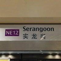 Photo taken at Serangoon MRT Interchange (NE12/CC13) by ESiR on 9/15/2013