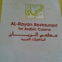 Photo taken at Ar-Rayan Arab Restaurant by Sanlor H. on 12/1/2012