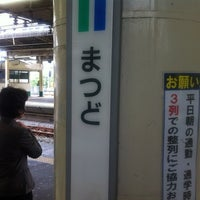 Photo taken at Matsudo Station by Sho S. on 6/25/2012
