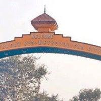 Photo taken at Biratnagar by Sanjesh स. on 1/31/2013