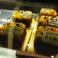 Fine Foods 帝苑餅店