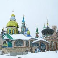 Photo taken at Храм всех религий by Dima B. on 2/21/2013