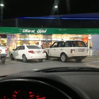 Photo taken at Emarat Petrol station by Mohammed A. on 2/15/2013