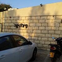 Photo taken at Pichonka by Zohar on 11/7/2012