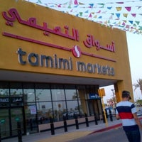 Photo taken at Tamimi Markets by N on 8/26/2013