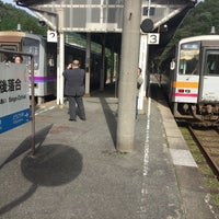 Photo taken at Bingo-Ochiai Station by やいく on 10/10/2016