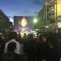 Photo taken at Tha Yang District by Navaporn K. on 10/20/2016