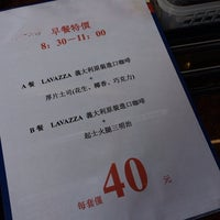 Photo taken at 香坊 Café Bar by JÅSPÊR on 2/22/2014