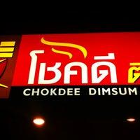 Photo taken at Chokdee Dimsum by Kittiphong B. on 5/17/2013