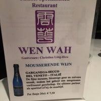 Photo taken at Wen Wah by Henri v. on 2/29/2016