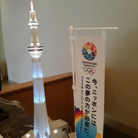 Photo taken at Narita Tobu Hotel Airport by Rol T. on 7/11/2013