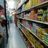 Photo taken at United R Grocery by DrWho131 M. on 7/2/2016