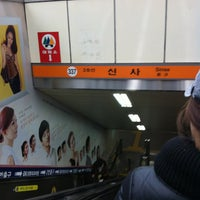 Photo taken at Sinsa Stn. by Young Jun K. on 3/12/2013