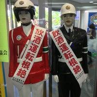Photo taken at Miyako Airport (MMY) by Watari K. on 2/11/2013