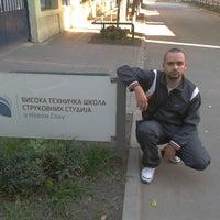 Photo taken at Visoka tehnička škola (VTŠ) by Miloš P. on 3/5/2013