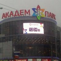 Photo taken at ТРК «Академ-Парк» by Фрим С. on 12/12/2012