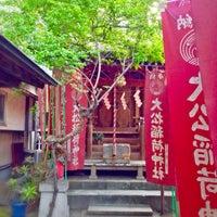 Photo taken at 大松稲荷神社 by fulxus on 5/8/2015