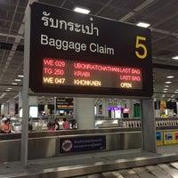Photo taken at Baggage Claim 5 by Pradabpong W. on 10/26/2015