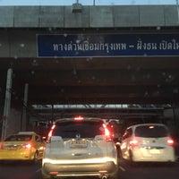 Photo taken at Rama VI Bridge by ShowpowMay J. on 9/30/2016