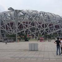 Photo taken at National Stadium (Bird's Nest) by Corina on 7/29/2013