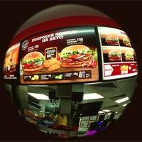 Photo taken at Burger King by Yadrakon 🐲 on 2/11/2013