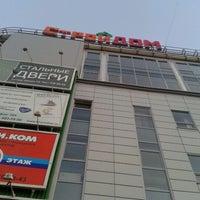 Photo taken at Стройдом by Alx M. on 10/14/2012