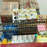 Photo taken at Lotte Mart Wholesale by Tresya M. on 12/14/2015