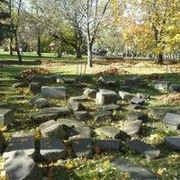 Photo taken at Мемориальный сквер by Raman A. on 10/19/2012