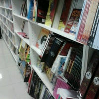 Photo taken at Leitura Superstore by Prof A. on 12/26/2012