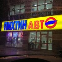 Foto diambil di ПихтинАвто oleh Юлиана З. pada 2/2/2013