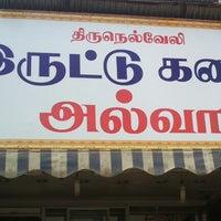 Photo taken at Iruttu Kadai (Halwa Store) by Aravind M. on 1/15/2013