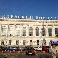 Photo taken at Kievsky Rail Terminal by Antonina D. on 6/5/2013