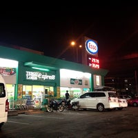 Photo taken at Esso by Nattadit on 1/7/2013