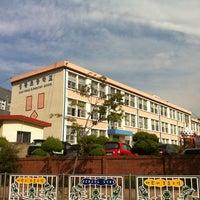 Photo taken at 성황초등학교 by Kyungbae Y. on 10/9/2012