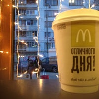 Photo taken at McDonald's by Hupermaria on 11/22/2012
