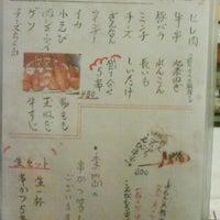 Photo taken at いな福 by Yamashita H. on 4/14/2013
