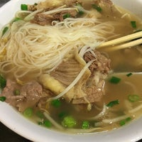 Photo taken at Pho World by Archimedes T. on 2/4/2016