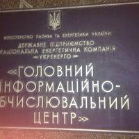 Photo taken at Їдальня «Енергетик» by Vesna on 11/2/2013