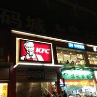Photo taken at KFC(Rd.Xingangxi) by 大佬咪走 on 11/1/2012