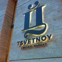 Photo taken at Tsvetnoy Central Market by Dasha L. on 4/14/2013