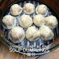 Photo taken at Shanghai Dumpling King by Jonas on 3/27/2013
