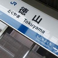 Photo taken at Tokuyama Station by Chroe on 12/24/2012
