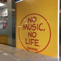 Photo taken at TOWER RECORDS 郡山店 by gotetsu on 12/19/2015